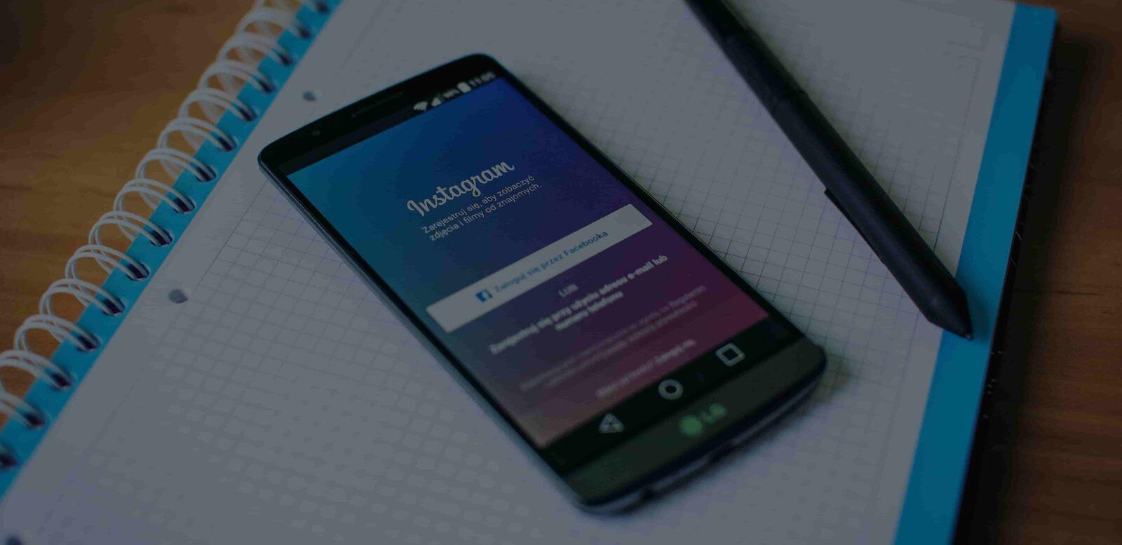 реклама через инстаграм, таргетированная реклама в инстаграм, примеры рекламы в инстаграм