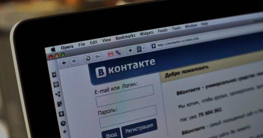Как раскрутить группу вконтакте - шапка