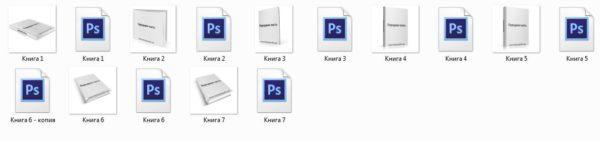 Как сделать обложку для электронной книги