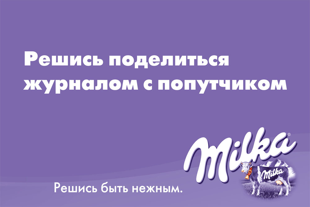 Milka Slogan